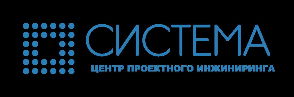 """ООО ЦПИ """"СИСТЕМА"""""""